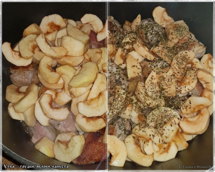 Утиные грудки с яблоками и квашеной капустой