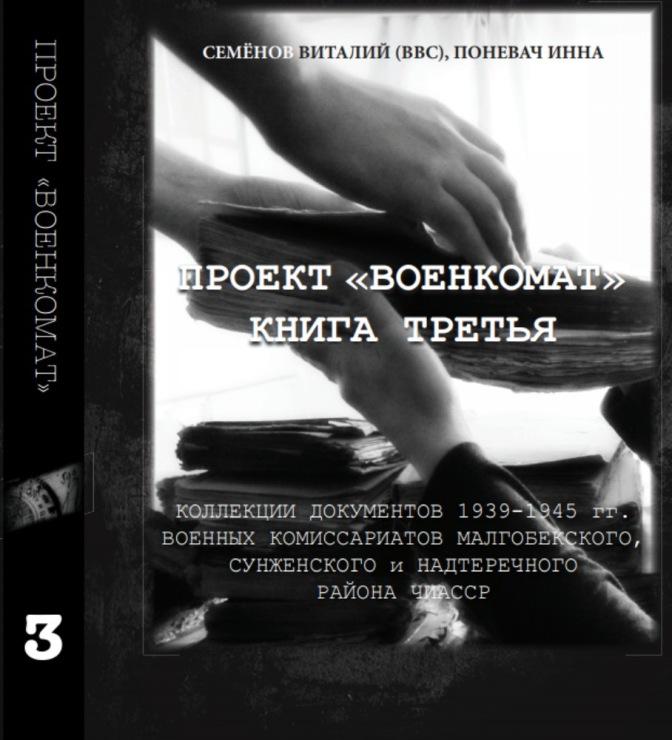 http://data31.i.gallery.ru/albums/gallery/246063-c8319-106091455-m750x740-udc517.jpg