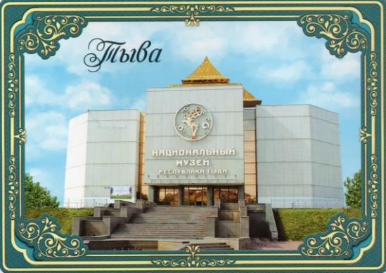 http://data31.i.gallery.ru/albums/gallery/358560-2a00e-105866535-m549x500-u77f75.jpg