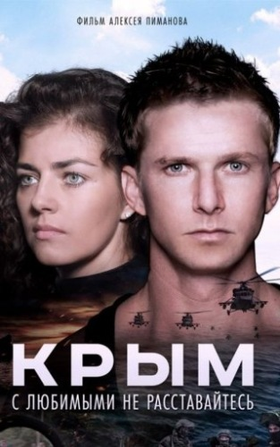 http://data31.i.gallery.ru/albums/gallery/358560-31862-106263235-m549x500-u407c8.jpg