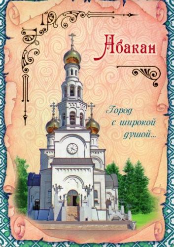 http://data31.i.gallery.ru/albums/gallery/358560-69835-106824387-m549x500-ubae7b.jpg