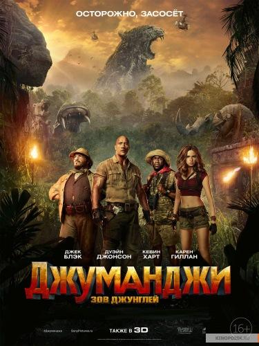 http://data31.i.gallery.ru/albums/gallery/358560-70cee-105537797-m549x500-u6b8fc.jpg