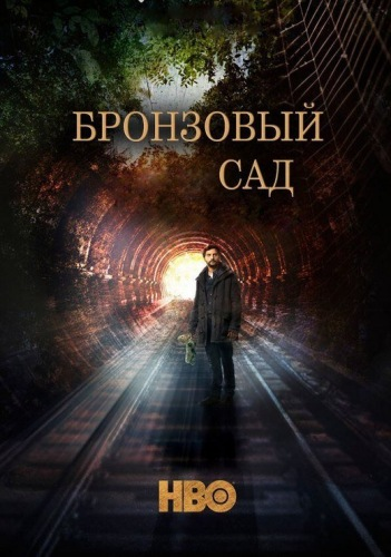 http://data31.i.gallery.ru/albums/gallery/358560-b200c-105379659-m549x500-uece67.jpg