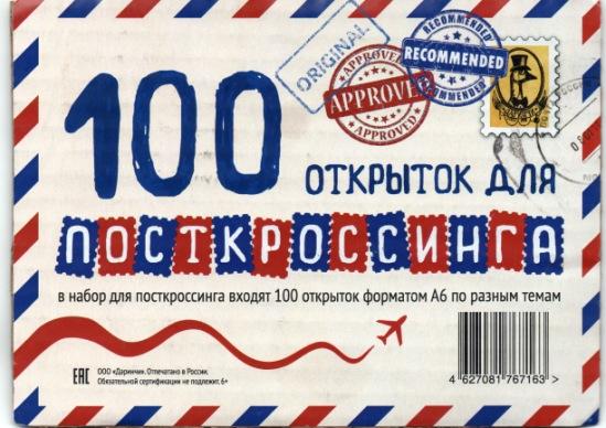 http://data31.i.gallery.ru/albums/gallery/358560-b82a8-106235753-m549x500-uce4ee.jpg