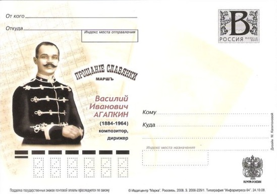 http://data31.i.gallery.ru/albums/gallery/358560-b9aa7-107722753-m549x500-u149b4.jpg