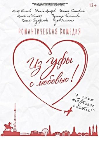 http://data31.i.gallery.ru/albums/gallery/358560-cfa25-106265020-m549x500-ud0296.jpg
