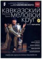 http://data31.i.gallery.ru/albums/gallery/398167-f35b1-107396873-h200-u2d00c.jpg