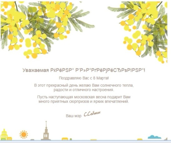 http://data31.i.gallery.ru/albums/gallery/453551-50483-106360146-m549x500-u5ba07.jpg